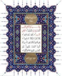 Kur'an Oku   Kur'an-i Kerim